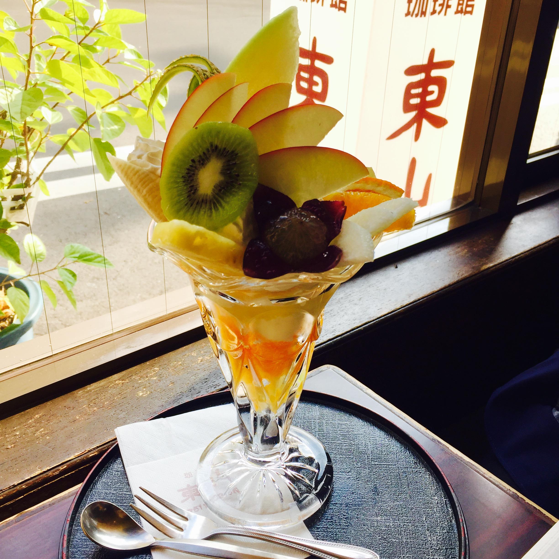 珈琲館東山