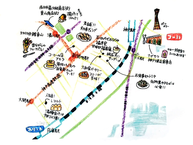 新開地エリアグルメ散歩前半(兵庫駅~新開地駅~神戸駅)2016年10月