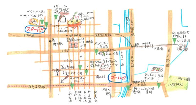 京都中京区エリアグルメ 散歩2016年12月後半