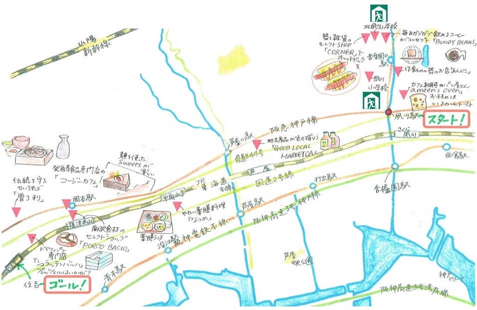 夙川・芦屋エリアグルメ散歩 2017年2月 前半