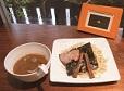 濃厚魚介 らぅ麺  純